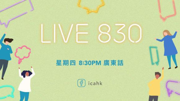 LIVE 830